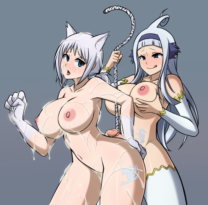 tail cat the happy fairy No step on snek monster musume
