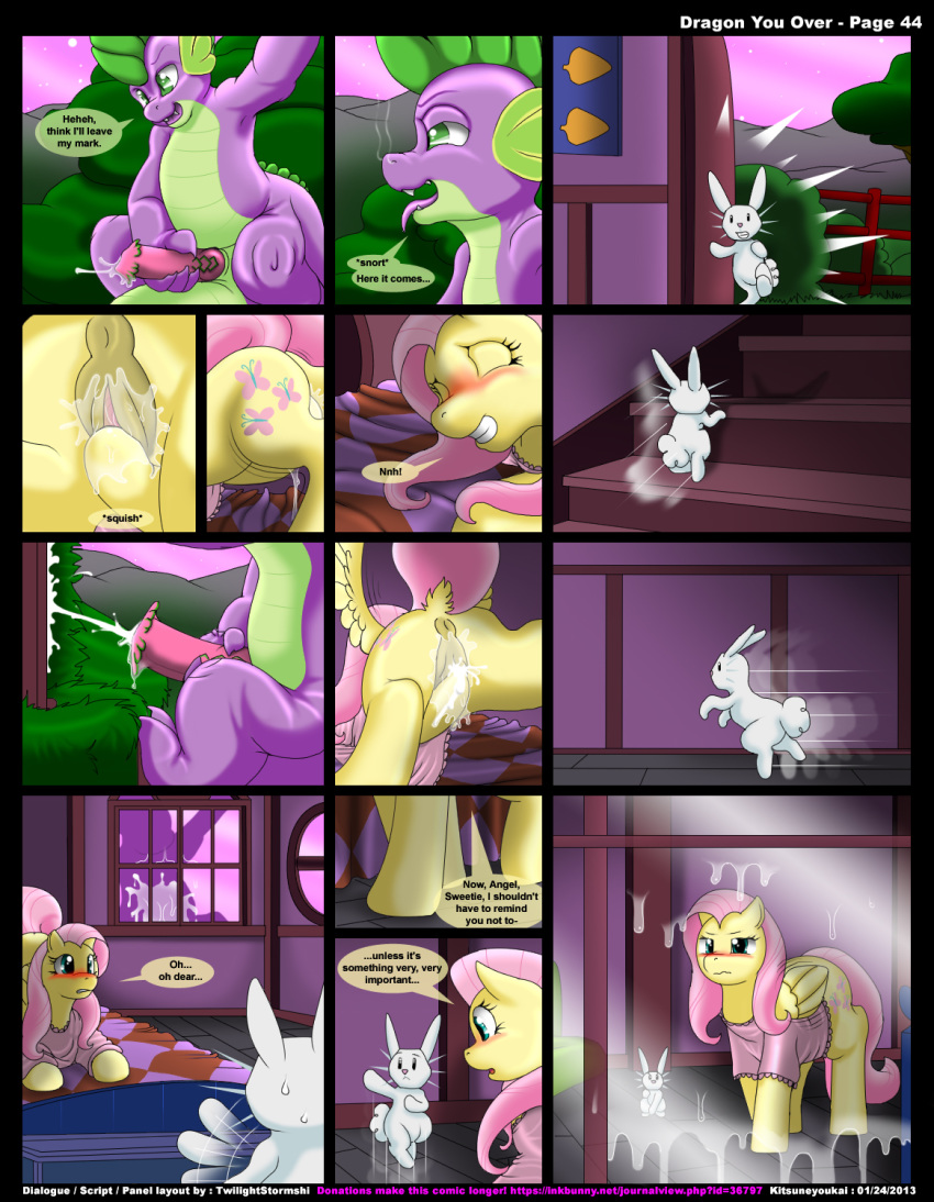 my diaper little pony fanfic Mass effect 3 traynor shower