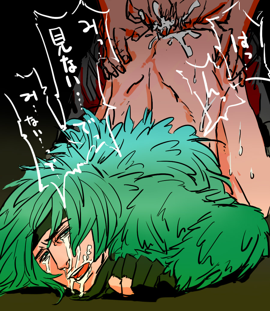 of cryptids duty ghosts call Attack on titan yaoi porn